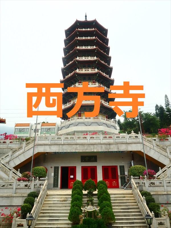 f:id:travelhongkongmacau:20210314092549j:plain