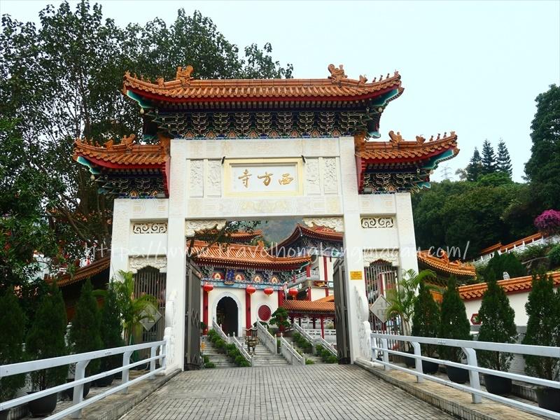 f:id:travelhongkongmacau:20210314092644j:plain