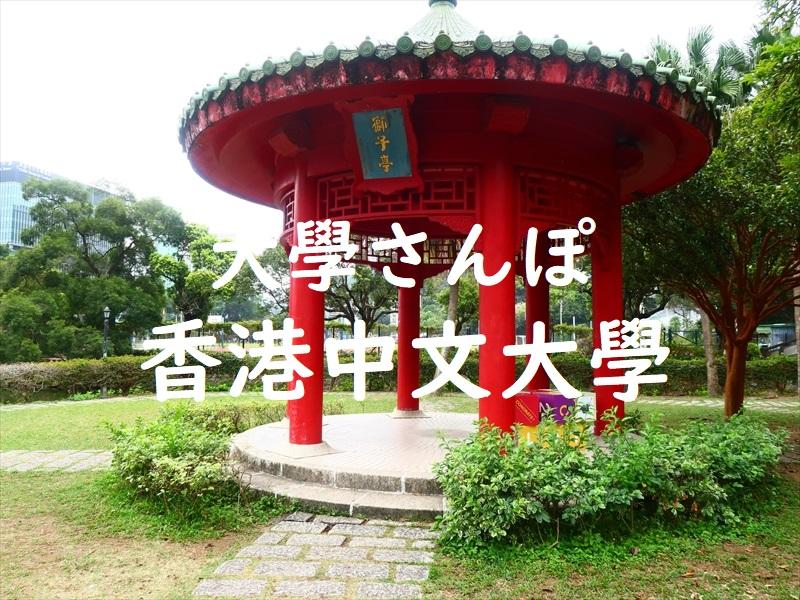 f:id:travelhongkongmacau:20210319125057j:plain