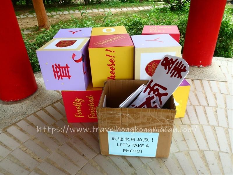 f:id:travelhongkongmacau:20210319133648j:plain