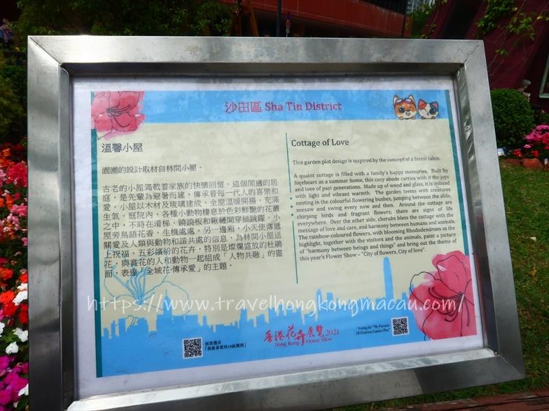 f:id:travelhongkongmacau:20210321215449j:plain