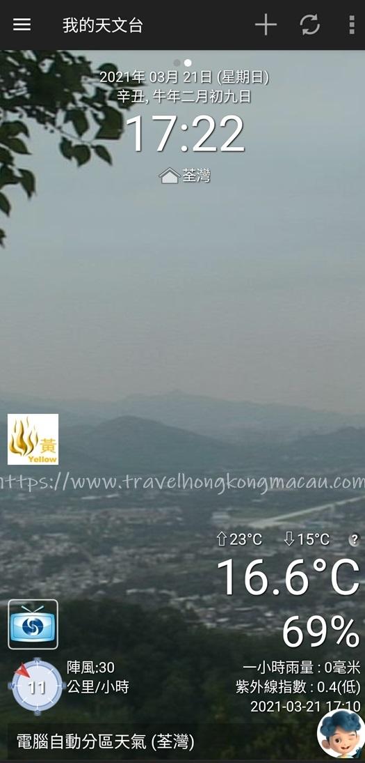 f:id:travelhongkongmacau:20210321230552j:plain