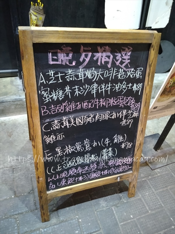 f:id:travelhongkongmacau:20210321231646j:plain