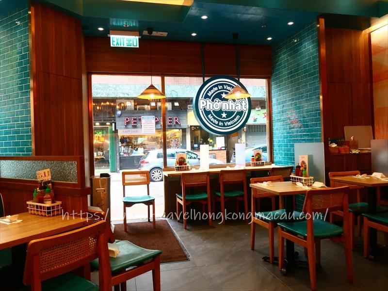f:id:travelhongkongmacau:20210323001343j:plain