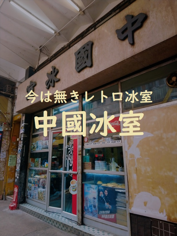 f:id:travelhongkongmacau:20210323181707j:plain