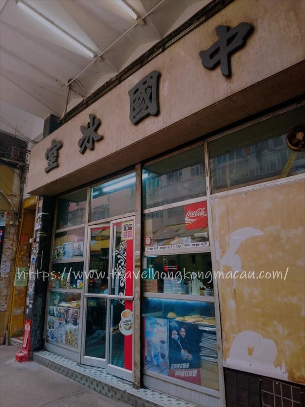 f:id:travelhongkongmacau:20210323182609j:plain