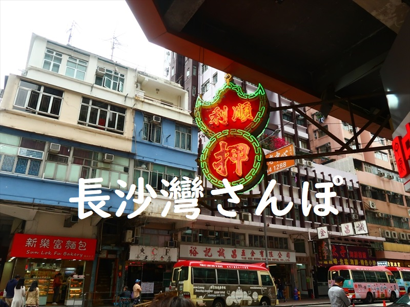 f:id:travelhongkongmacau:20210328231853j:plain