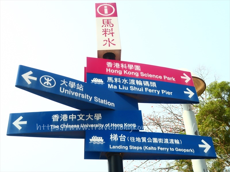 f:id:travelhongkongmacau:20210331000505j:plain