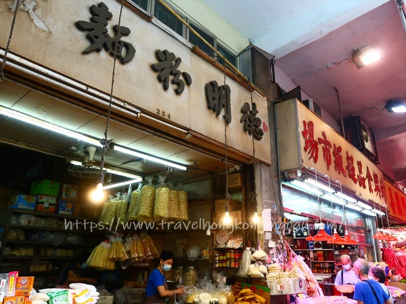 f:id:travelhongkongmacau:20210401234617j:plain