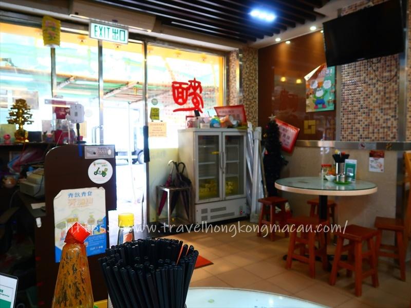 f:id:travelhongkongmacau:20210401235349j:plain