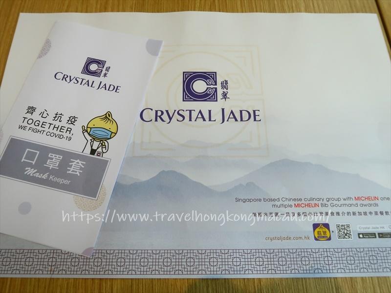 f:id:travelhongkongmacau:20210409113924j:plain