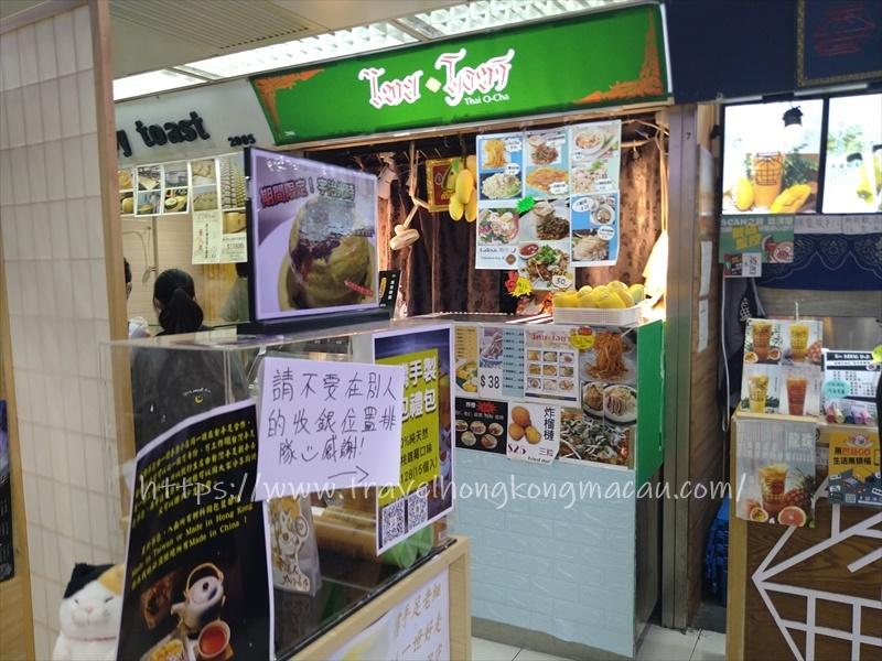 f:id:travelhongkongmacau:20210413231516j:plain