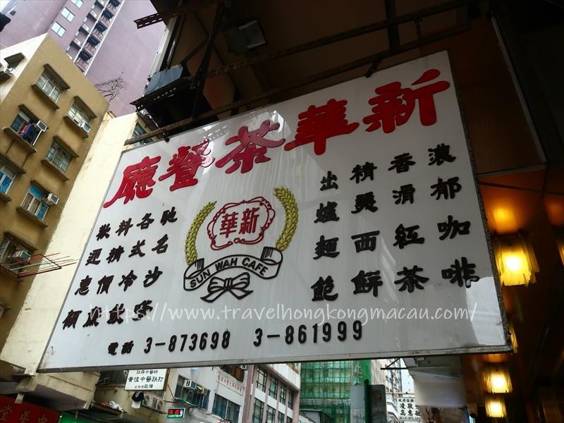 f:id:travelhongkongmacau:20210415163049j:plain