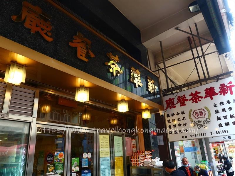 f:id:travelhongkongmacau:20210415164939j:plain