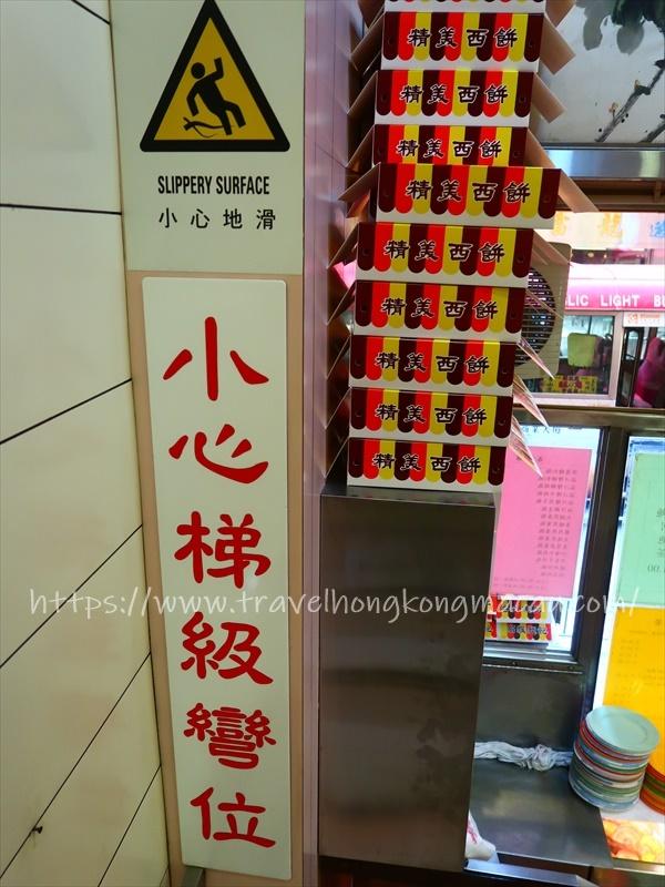 f:id:travelhongkongmacau:20210415165411j:plain