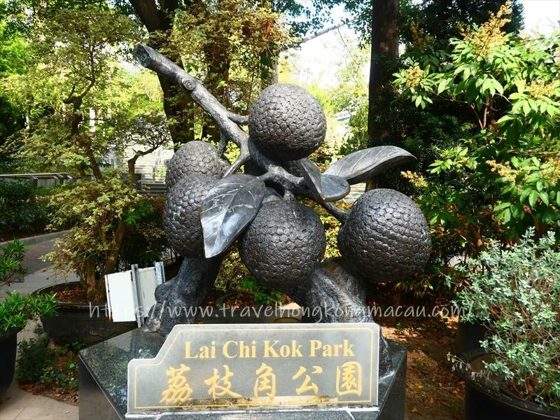 f:id:travelhongkongmacau:20210415225622j:plain