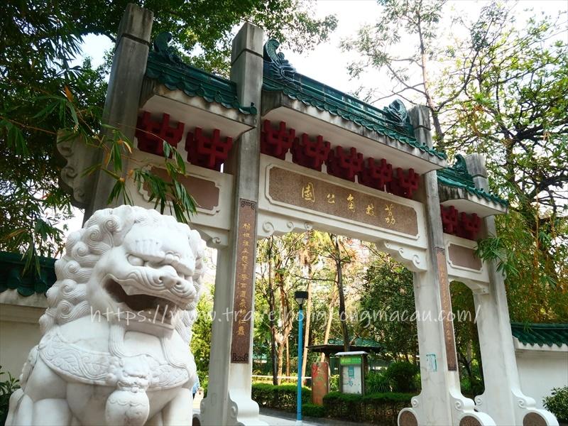 f:id:travelhongkongmacau:20210415230438j:plain