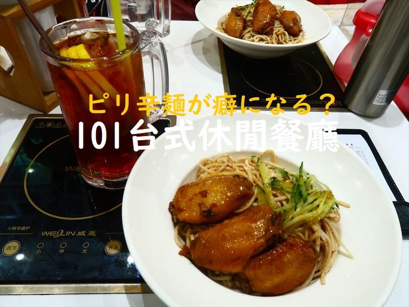 f:id:travelhongkongmacau:20210423131521j:plain