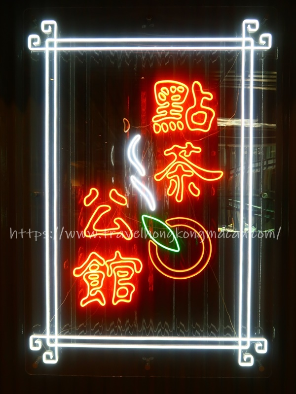 f:id:travelhongkongmacau:20210425105010j:plain