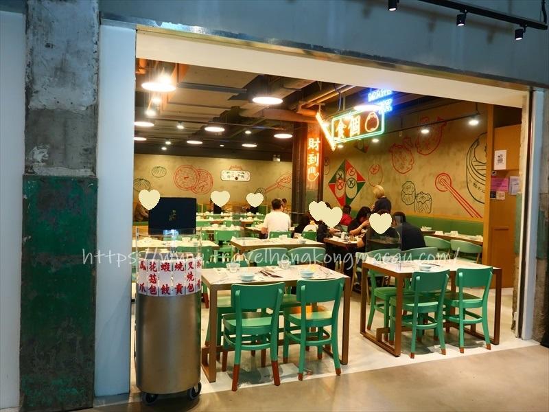 f:id:travelhongkongmacau:20210425105024j:plain