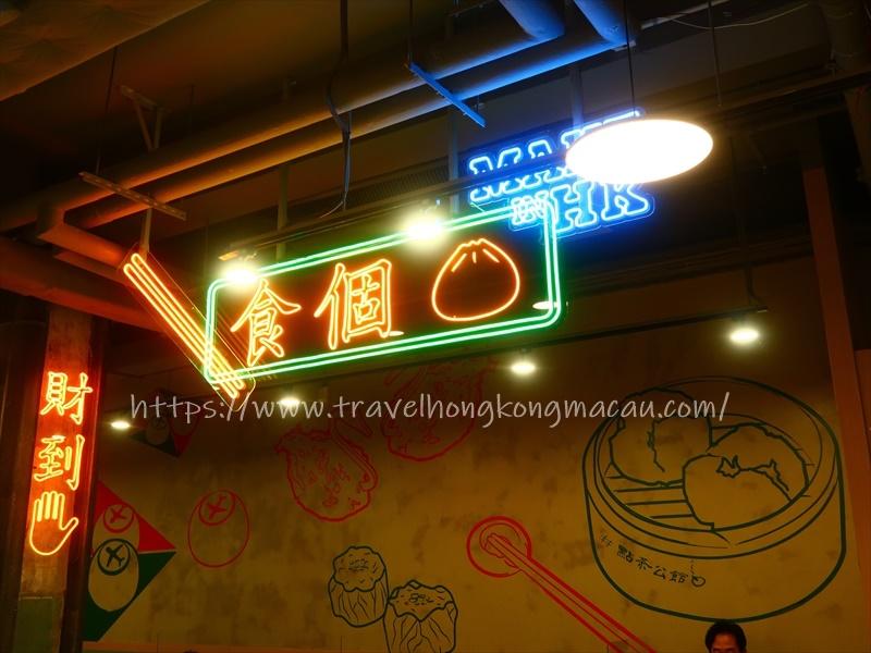 f:id:travelhongkongmacau:20210425105113j:plain