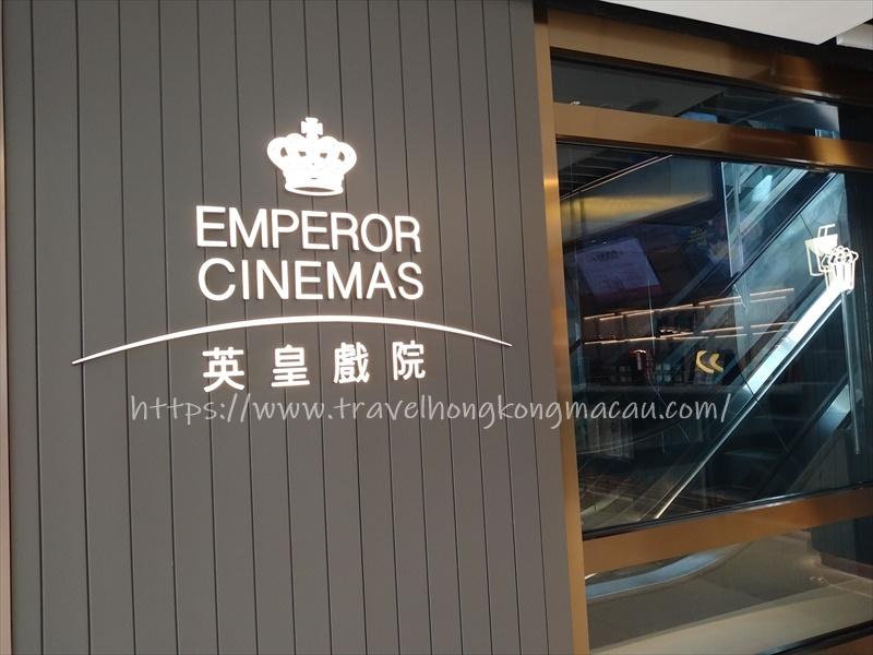 f:id:travelhongkongmacau:20210428004347j:plain
