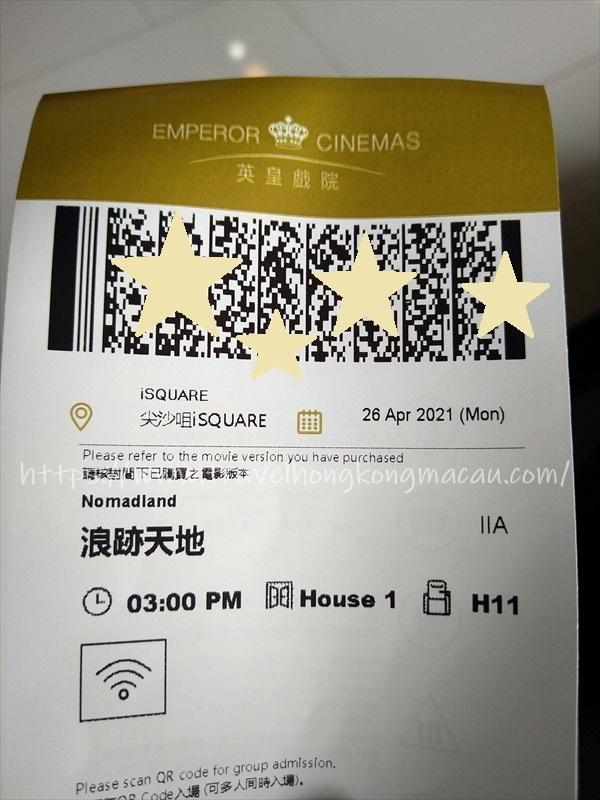 f:id:travelhongkongmacau:20210428004502j:plain