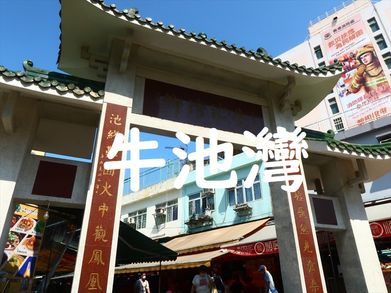 f:id:travelhongkongmacau:20210430154452j:plain