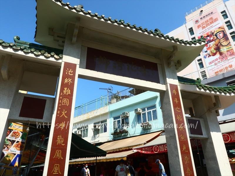 f:id:travelhongkongmacau:20210430183906j:plain