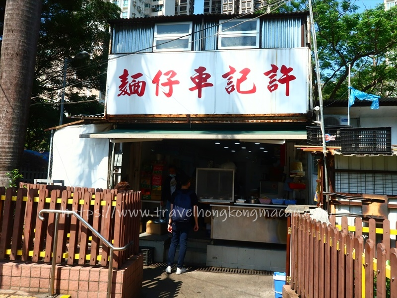f:id:travelhongkongmacau:20210430184643j:plain