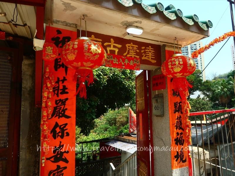 f:id:travelhongkongmacau:20210504230715j:plain