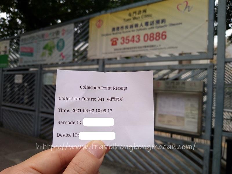 f:id:travelhongkongmacau:20210505150241j:plain