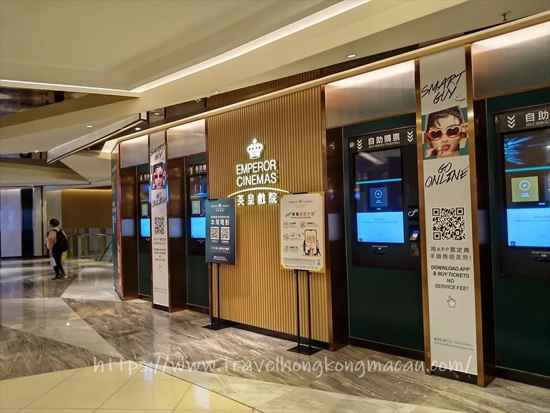f:id:travelhongkongmacau:20210505230736j:plain