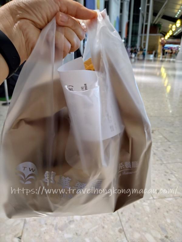 f:id:travelhongkongmacau:20210506100308j:plain