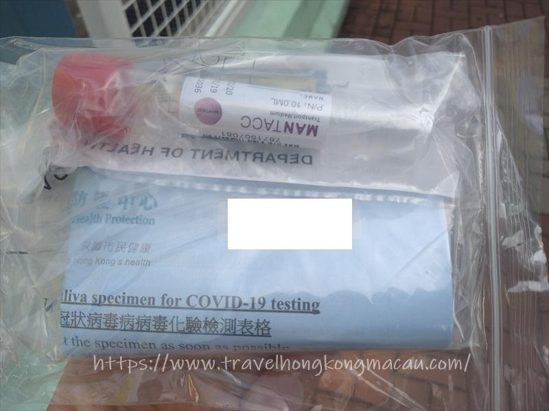 f:id:travelhongkongmacau:20210506143307j:plain