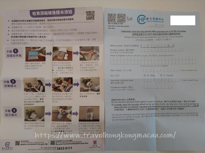 f:id:travelhongkongmacau:20210506143735j:plain