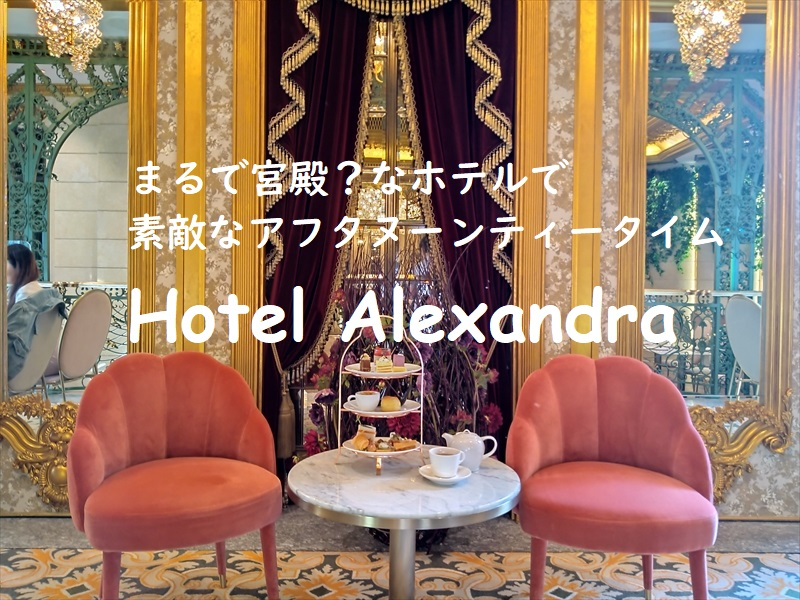 f:id:travelhongkongmacau:20210507141809j:plain