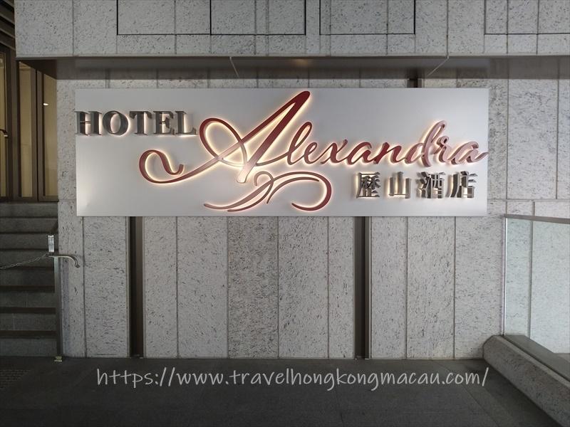 f:id:travelhongkongmacau:20210507144319j:plain
