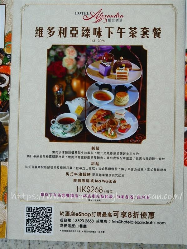 f:id:travelhongkongmacau:20210507145744j:plain