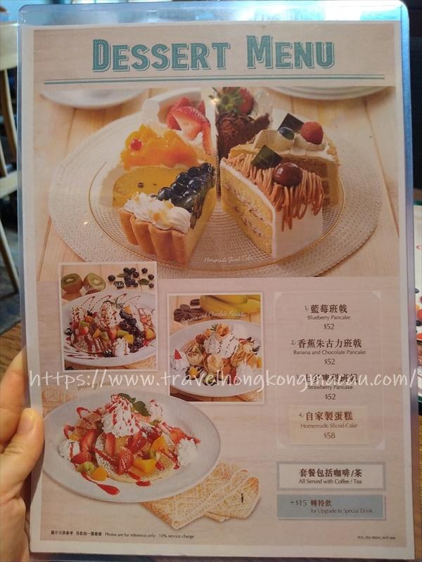 f:id:travelhongkongmacau:20210517191804j:plain