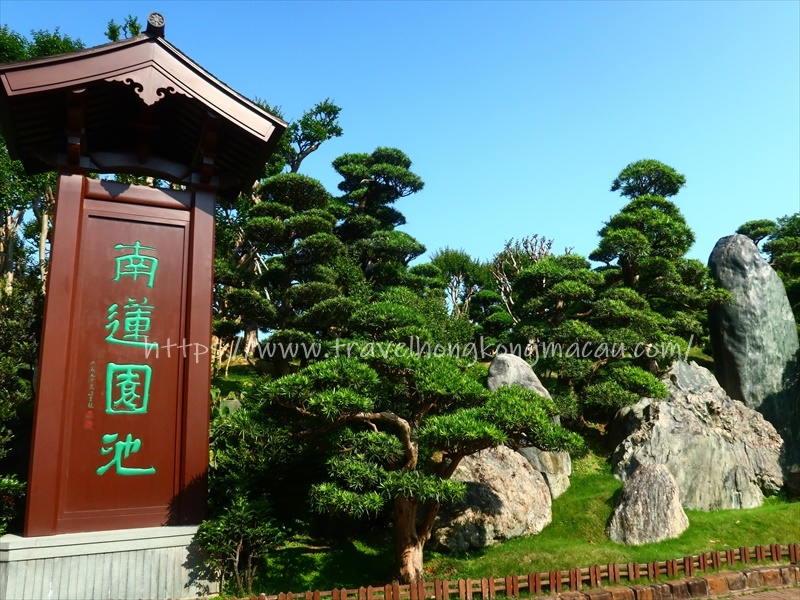 f:id:travelhongkongmacau:20210519193034j:plain
