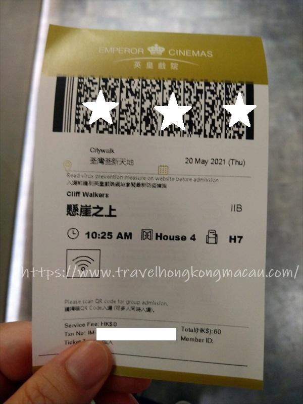 f:id:travelhongkongmacau:20210520154834j:plain