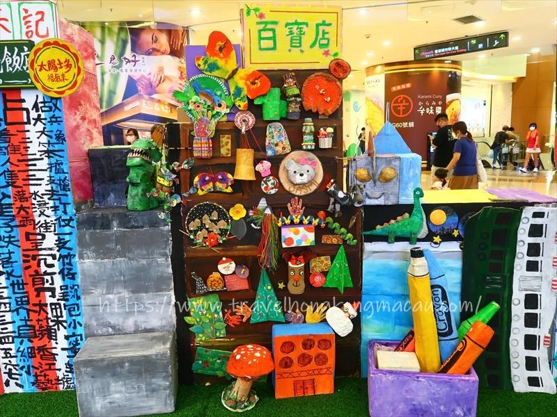 f:id:travelhongkongmacau:20210521174622j:plain