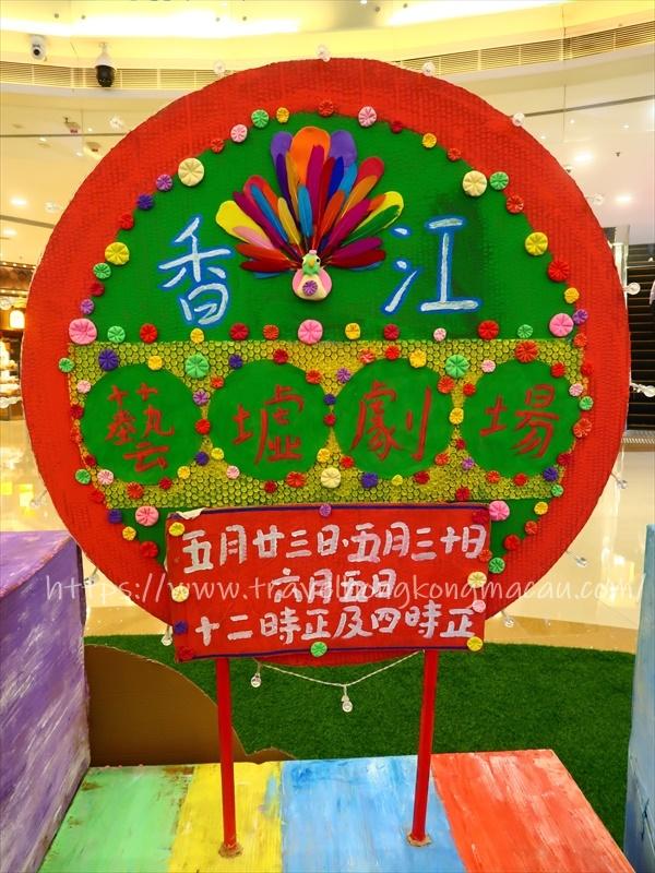 f:id:travelhongkongmacau:20210521174701j:plain