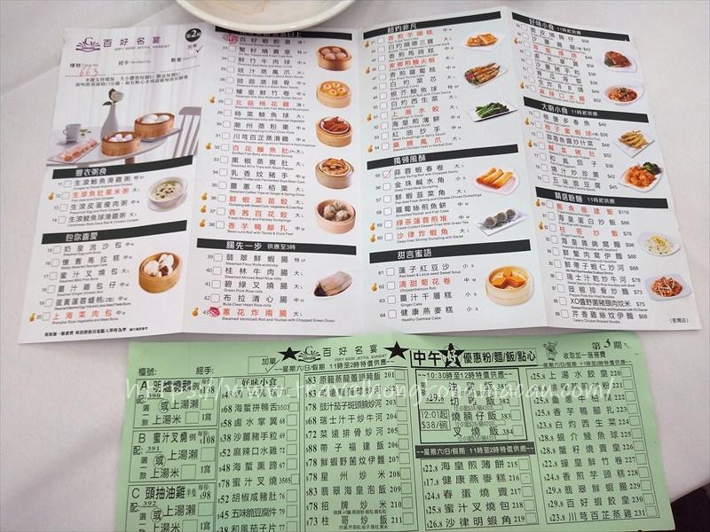 f:id:travelhongkongmacau:20210522085703j:plain