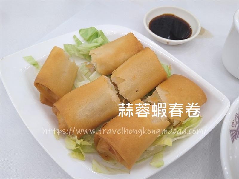 f:id:travelhongkongmacau:20210522090719j:plain