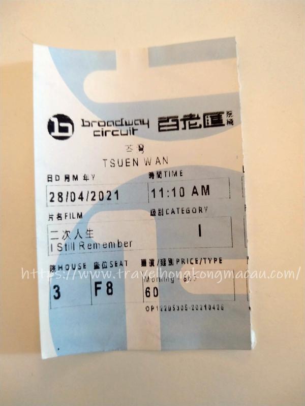 f:id:travelhongkongmacau:20210524124248p:plain