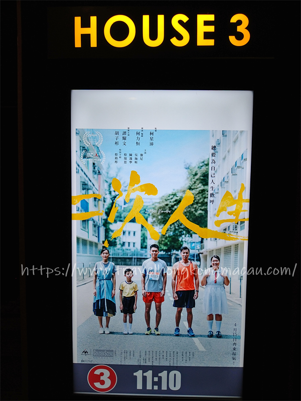 f:id:travelhongkongmacau:20210524124547p:plain