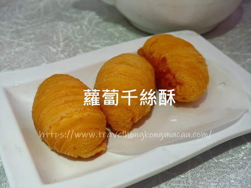 f:id:travelhongkongmacau:20210526095547j:plain