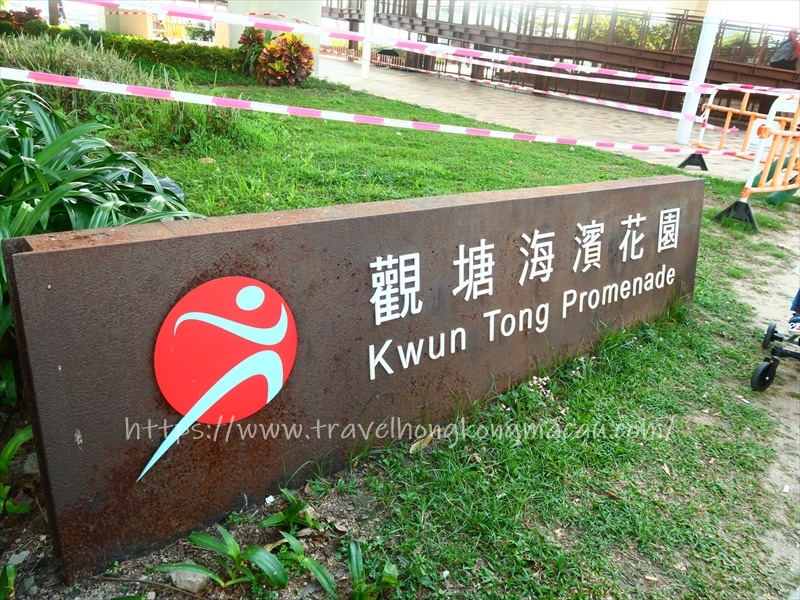 f:id:travelhongkongmacau:20210526170402j:plain